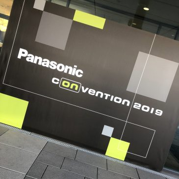 Press Conference at Panasonic Convention 2019 (UPDATE)